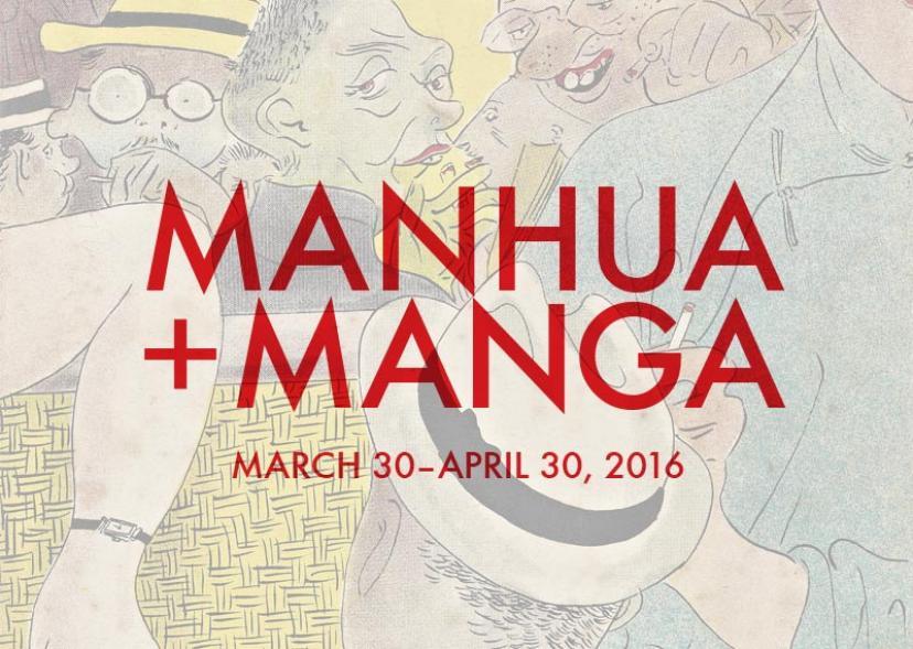 Manhua + Manga, March 30-April 30, 2016